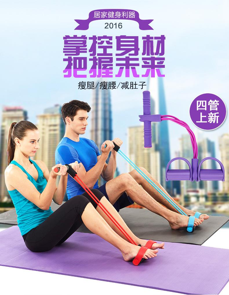 Fitness Body Trimmer Belt