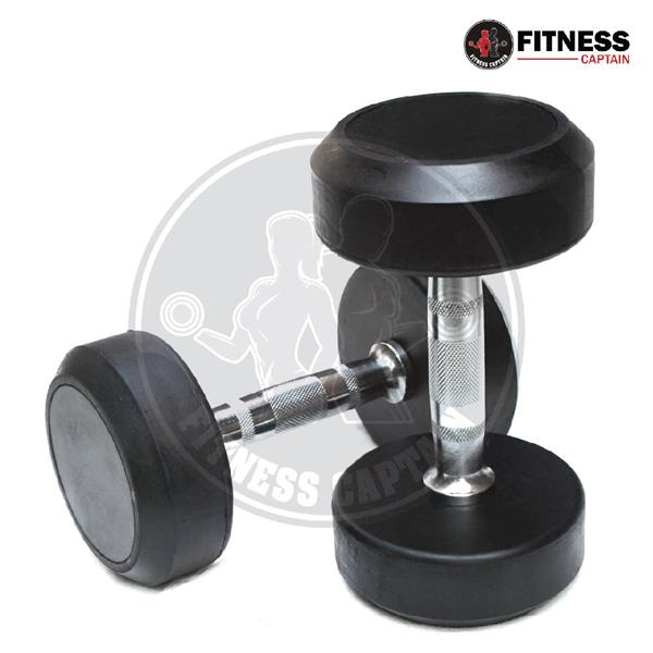 Fitness Captain Gym Rubber-Coated Round Fix Weight Dumbbell 10kg ( 2 x