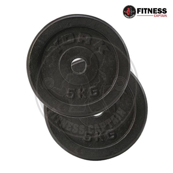 Fitness Captain York Iron Weight Plate 5kg Set of 2 ( 2 x 5kg )