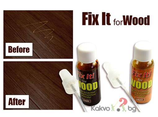 Fix It for Wood Kit Repair Liquid for Scratched Wood and Furniture. Fix It for Wood Kit Repair Liquid fo  end 7 20 2016 2 15 AM