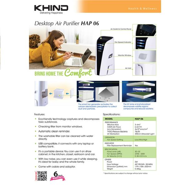 ( Flash Sale ) Khind Desktop Air Purifier HAP06 - Free fruit pacifier