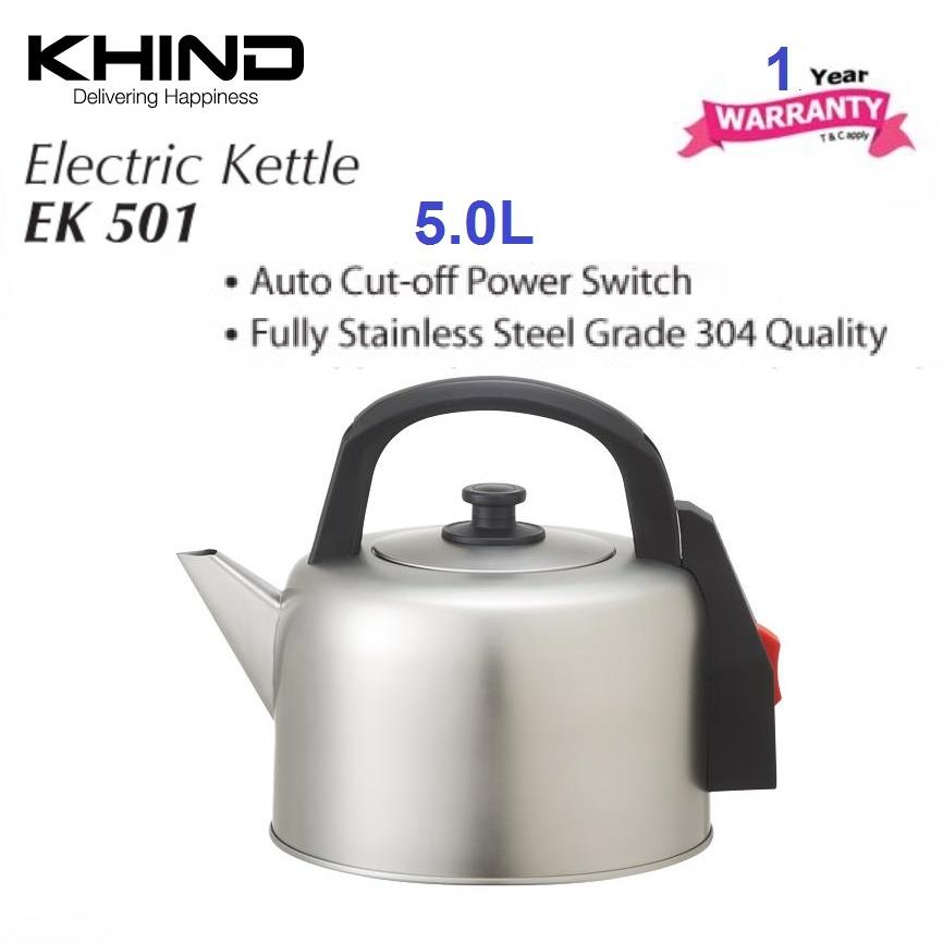 ( Flash Sale ) Khind EK501 stainless steel Electric Kettle 5.0L
