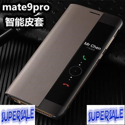 Flip Casing Case Cover for Huawei Mate 9 Pro