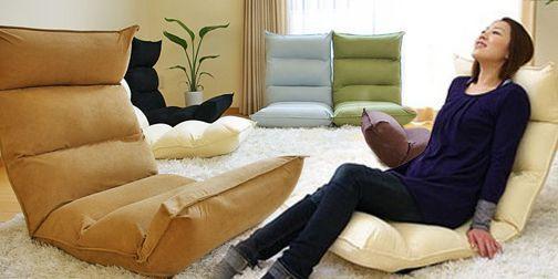 Great Floor Folding Chair Adjustable Floor Sofa Chair