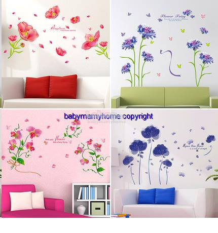 Flower Living Room Bedroom Self Adhesive Removable Wall Sticker