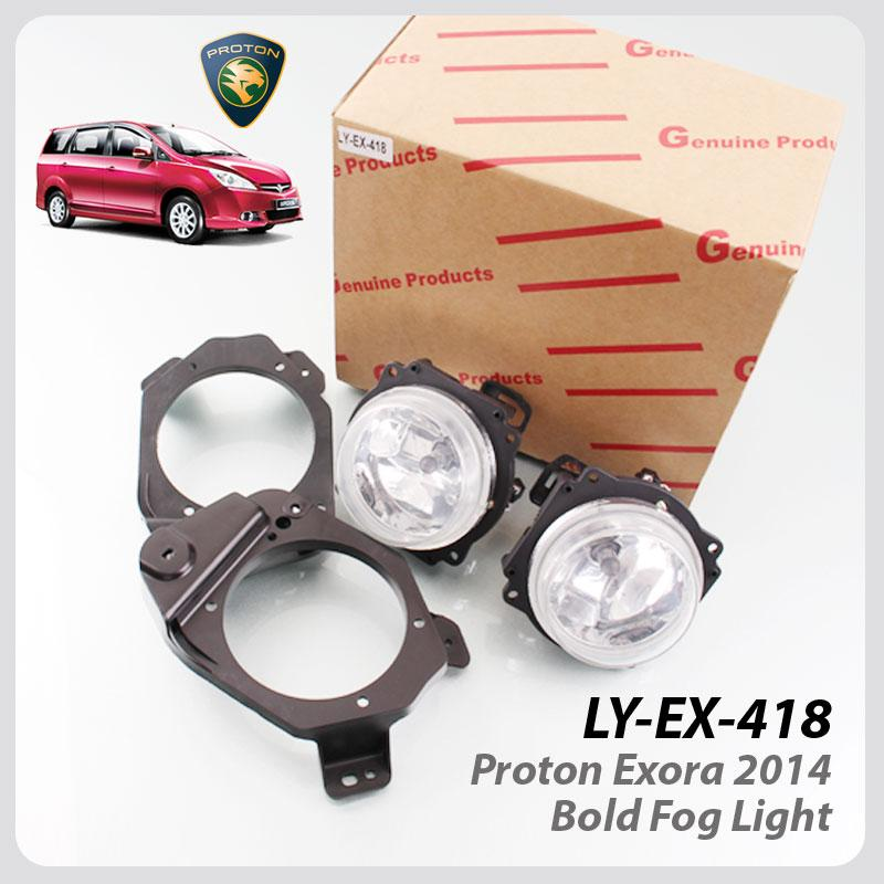 Fog Light For Proton Exora Bold 2012