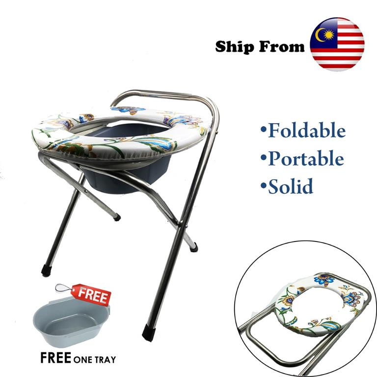Foldable Commode Chair Portable Toilet Medical Chair w/ Bucket
