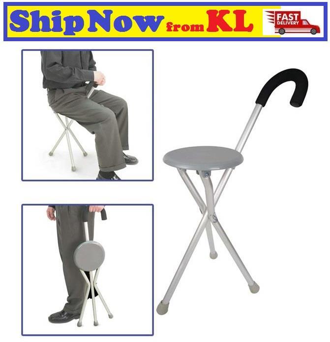 Enjoyable Foldable Crutch Cane Walking Stick Seat Stool Chair Tripod Folding Se Creativecarmelina Interior Chair Design Creativecarmelinacom