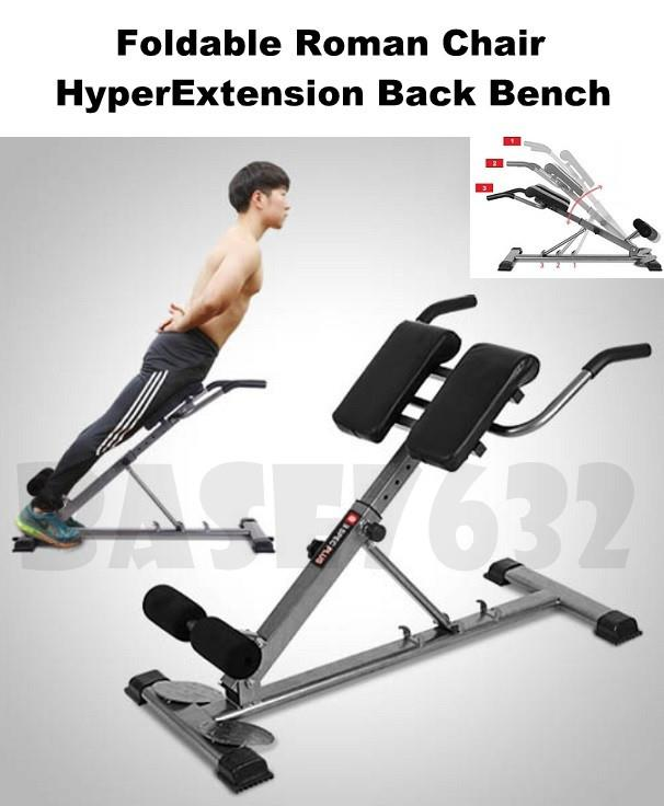 Foldable Hyper Extension Back Workout Fitness Gym Bench Roman Chair
