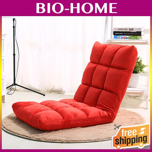 Foldable Portable Home Lazy Futon Sofa Bed Mattress Chair