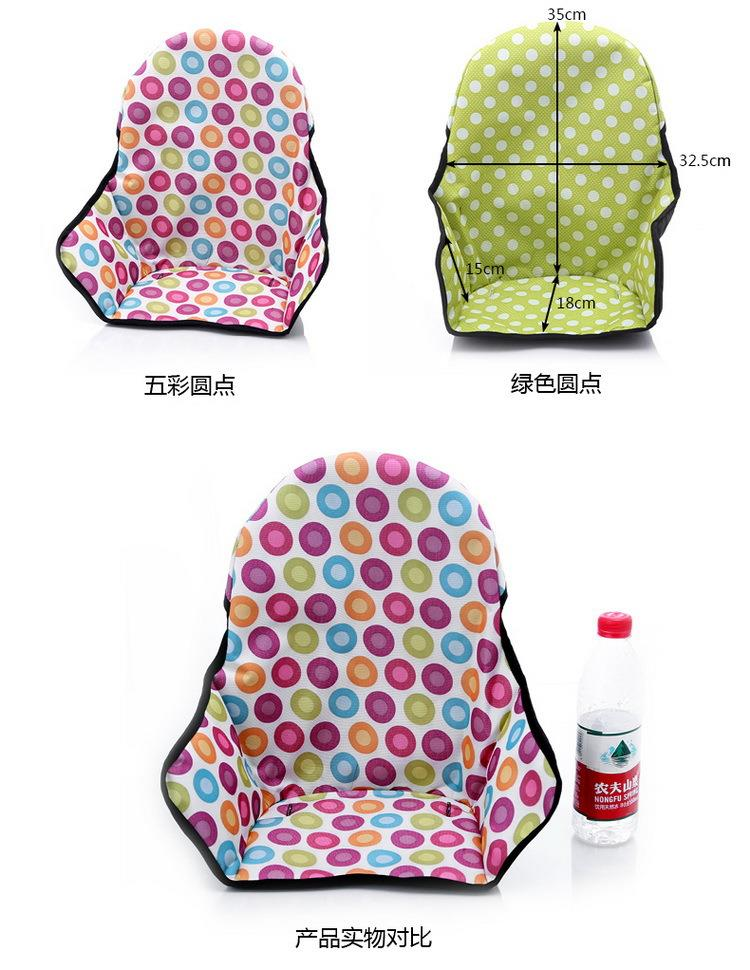 Foldable Waterproof Baby Children Anti-slip Highchair Seat Cover
