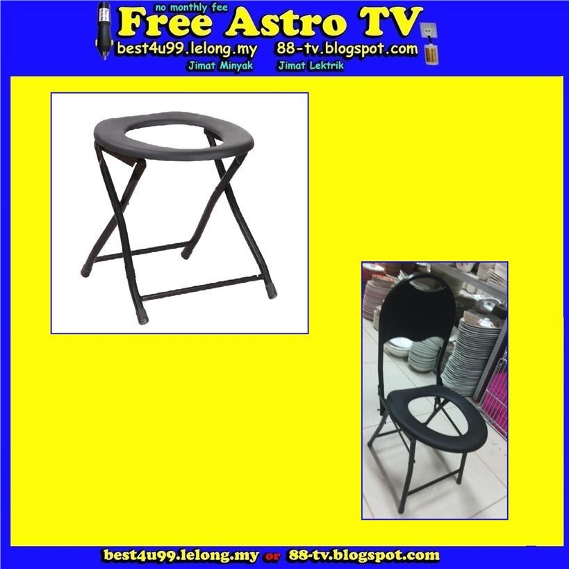Folding Toilet seat stool aid Toilet Chair kerusi tandas pesakit berak  sc 1 st  Lelong.my & Folding Toilet seat stool aid Toilet (end 11/9/2017 9:15 PM) islam-shia.org