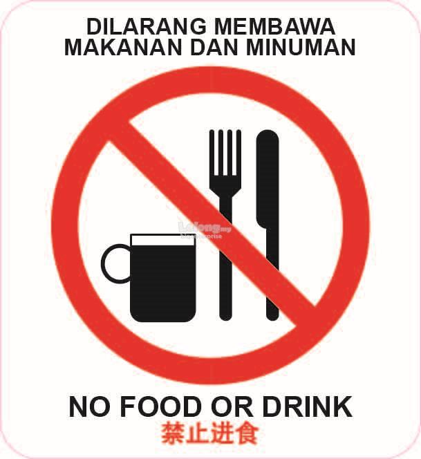 Download Gambar Dilarang Bawa Makanan Dan Minuman
