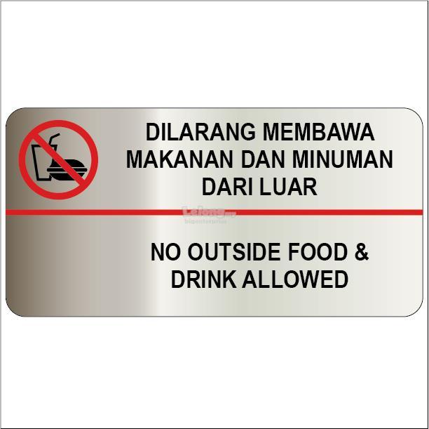 No Outside Food Drink Silver Bru End 8 17 2019 11 15 Am