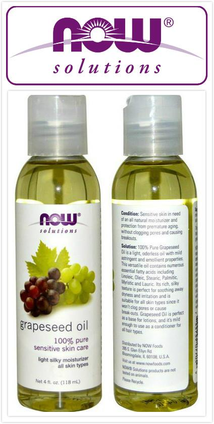 Now Foods, 100% Pure Grapeseed Oil, For Sensitive Skin (118 ml)