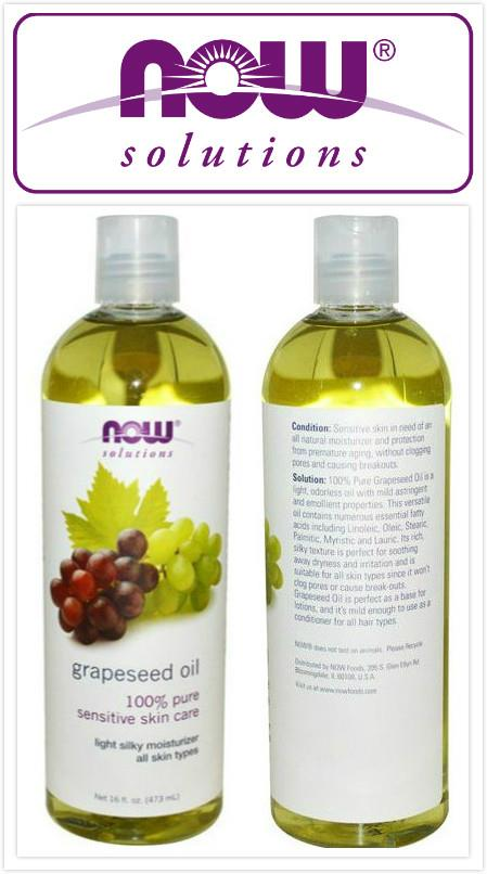 Now Foods, 100% Pure Grapeseed Oil, For Sensitive Skin (473ml)