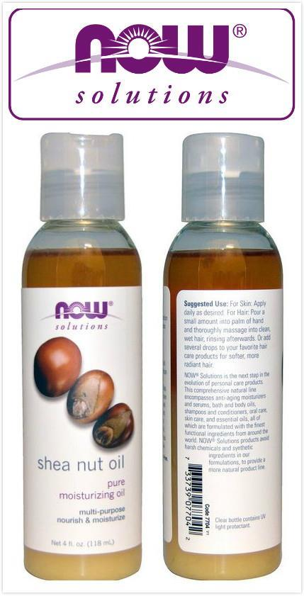 Now Foods, Pure Shea Nut Oil, Moisturizing Oil (118ml)