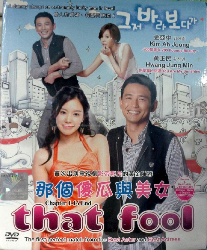 Fools love cast korean drama / Tuer nest pas jouer blu ray