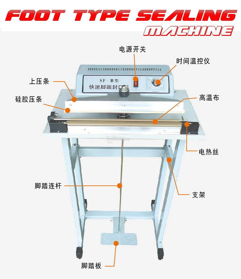 Foot Type Laminator Machine  Cutting, Sealing Plastic Bag
