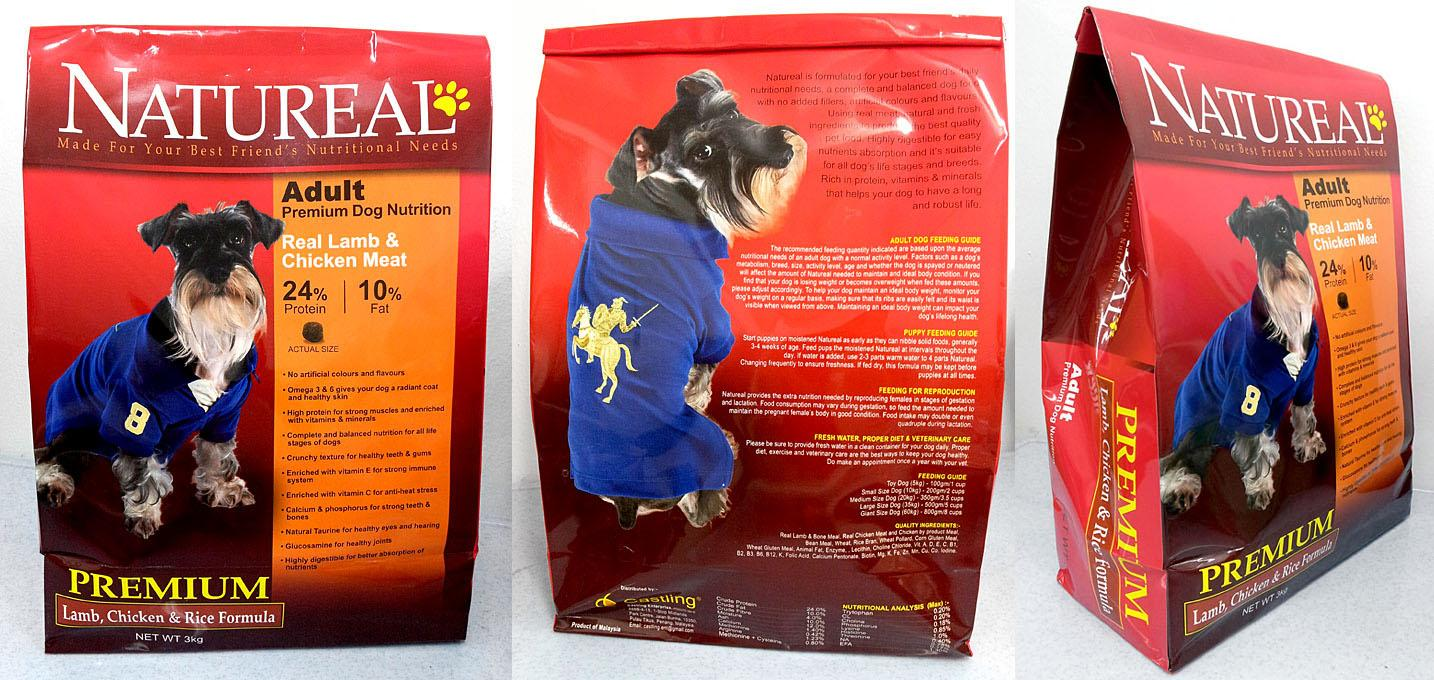 FREE 1KG WITH PURCHASE 3KG NATUREAL PREMIUM DOG FOOD LAMB & RICE