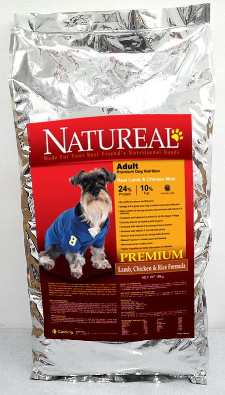 FREE 3KG WITH PURCHASE 10KG NATUREAL PREMIUM DOG FOOD LAMB & RICE
