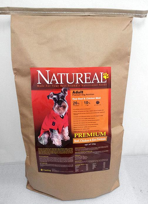 FREE 6KG WITH PURCHASE OF 20KG NATUREAL ADULT PREMIUM DOG FOOD