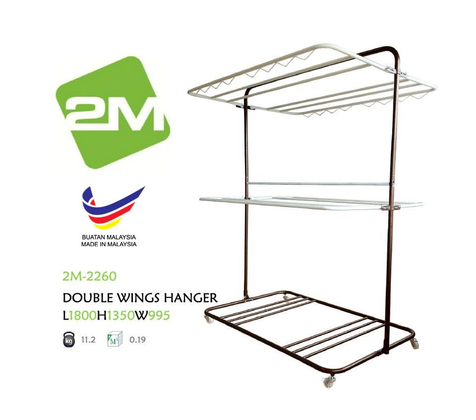 Free Gift + 2M-2260 Double Wings Hanger *Direct Factory*