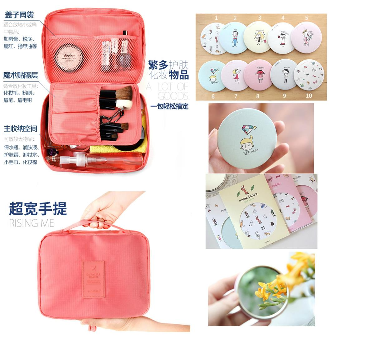 Free Gift Rm5 Korean Cosmetic Bag T End 10 12 2016 927 Pm Travel In 6 1 Organizer An Multi Purpose