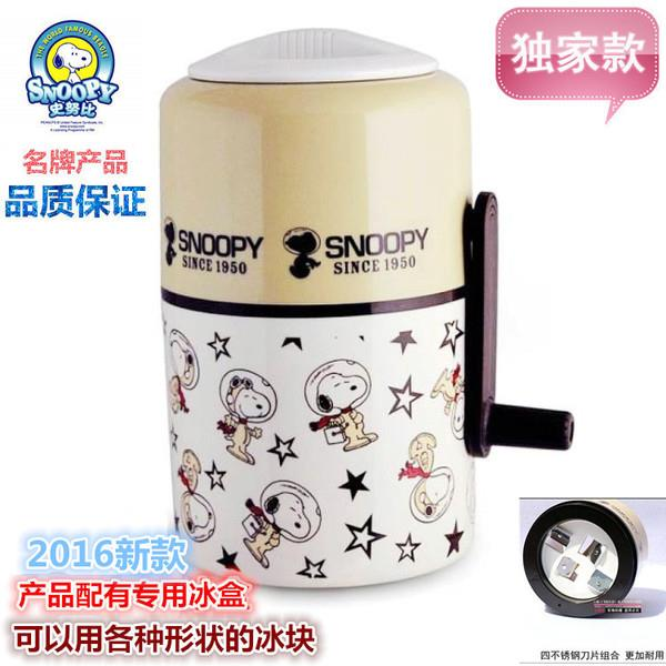 Free Postage Snoopy DIY Crushed Ice Ais Maker