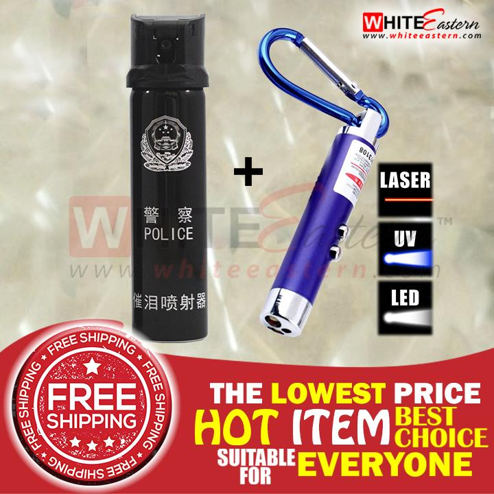 (FREE SHIP) Pepper Spray + 3-in-1 LED Keychain Flashlight Package 13