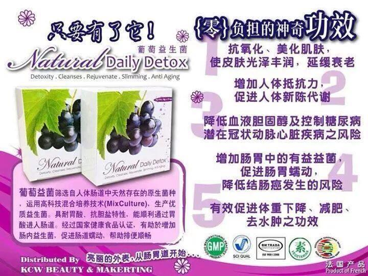 *FREE SHIPPING*2Box Rm185 Natural Daily Detox Slimming Fit NDD 15x10g