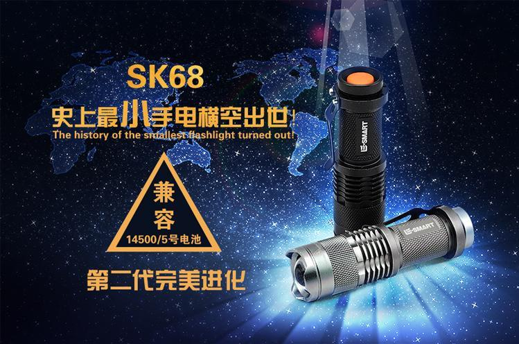 FREE SHIPPING PENINSULA! NEW!! Power LED Focus Torch Light