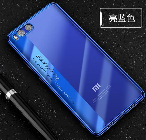 hot sale online 6bbbf 08724 FREE Tempered Glass Xiaomi Mi Note 3 Note3 Back Case Casing Cover