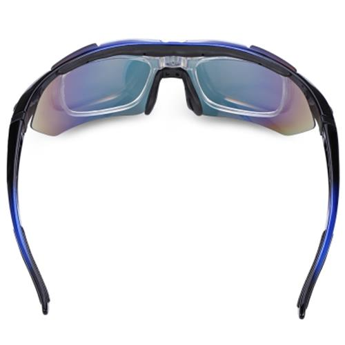 4bf0d68c66 FREEBEE 0089 OUTDOOR MOUNTAIN BIKE WINDPROOF CYCLING GLASSES (BLUE AND
