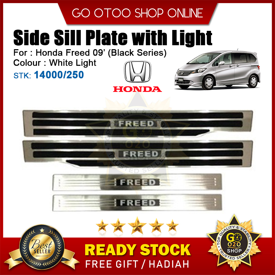 Freed 2009 OEM Plug  & Play Stainless Steel White LED Side Sill Plate