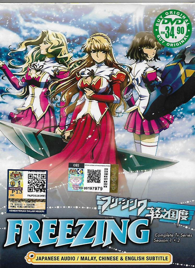 freezing season 1 2 vol 1 24end com end 12 8 2020 12 00 am