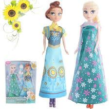 Frozen Set Doll Toys