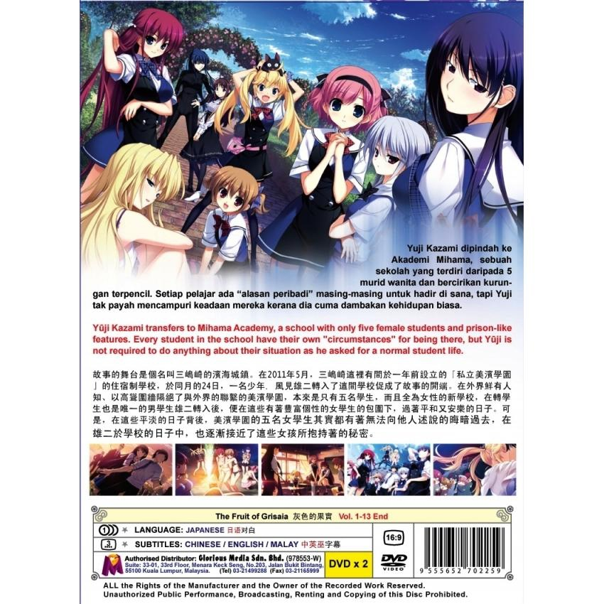 The Fruit of Grisaia Vol 1-13End Anime DVD