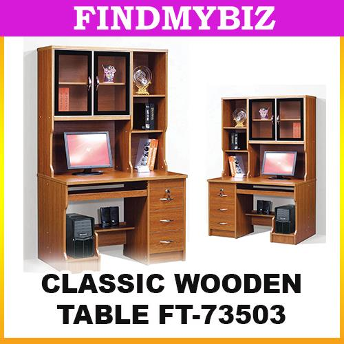 Study Room With Aquarium: FT-73503 LARGE COMPUTER DRAWER CABINE (end 6/4/2017 2:15 PM