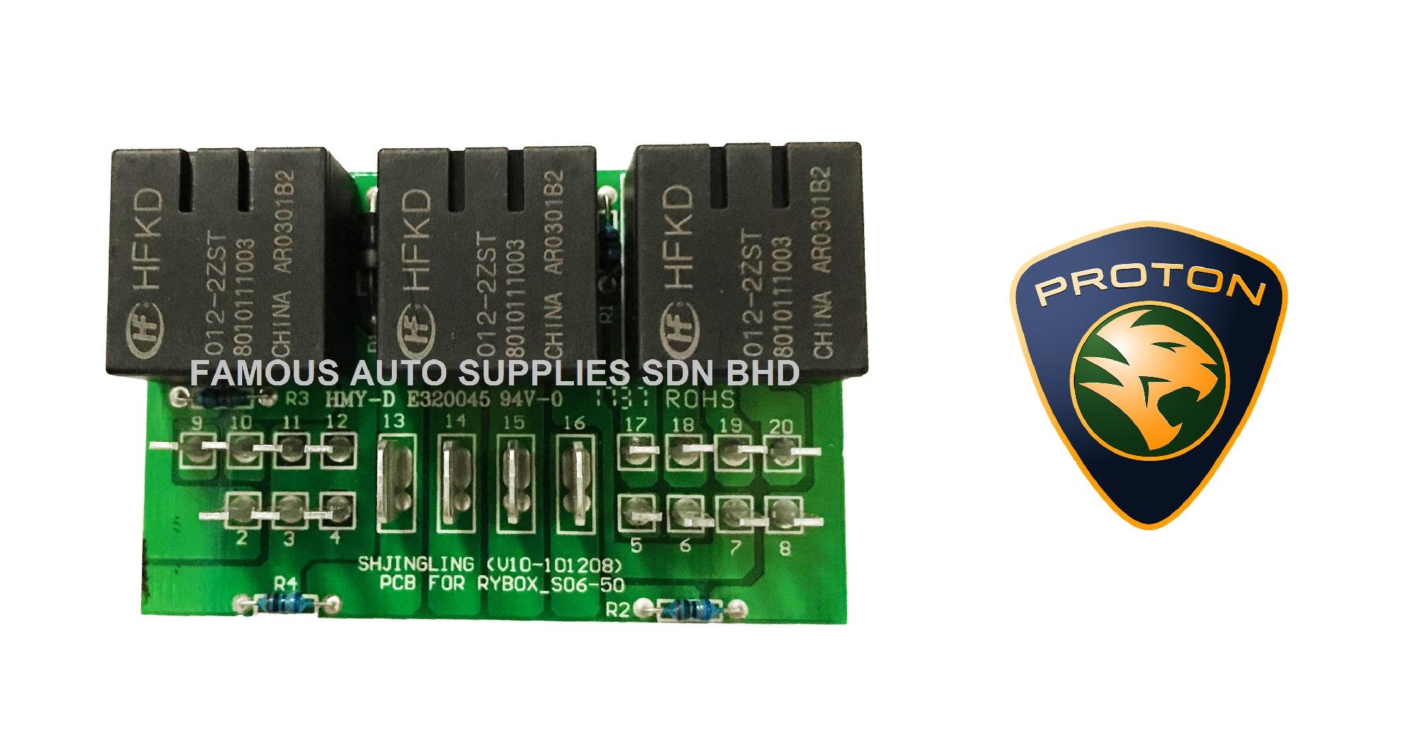 Fuel Pump ICM Relay For Proton Exora Gen 2 Persona Saga BLM