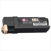 FUJI XEROX Compatible DocuPrint C1110 / C1110B MAGENTA 1110 CT201116