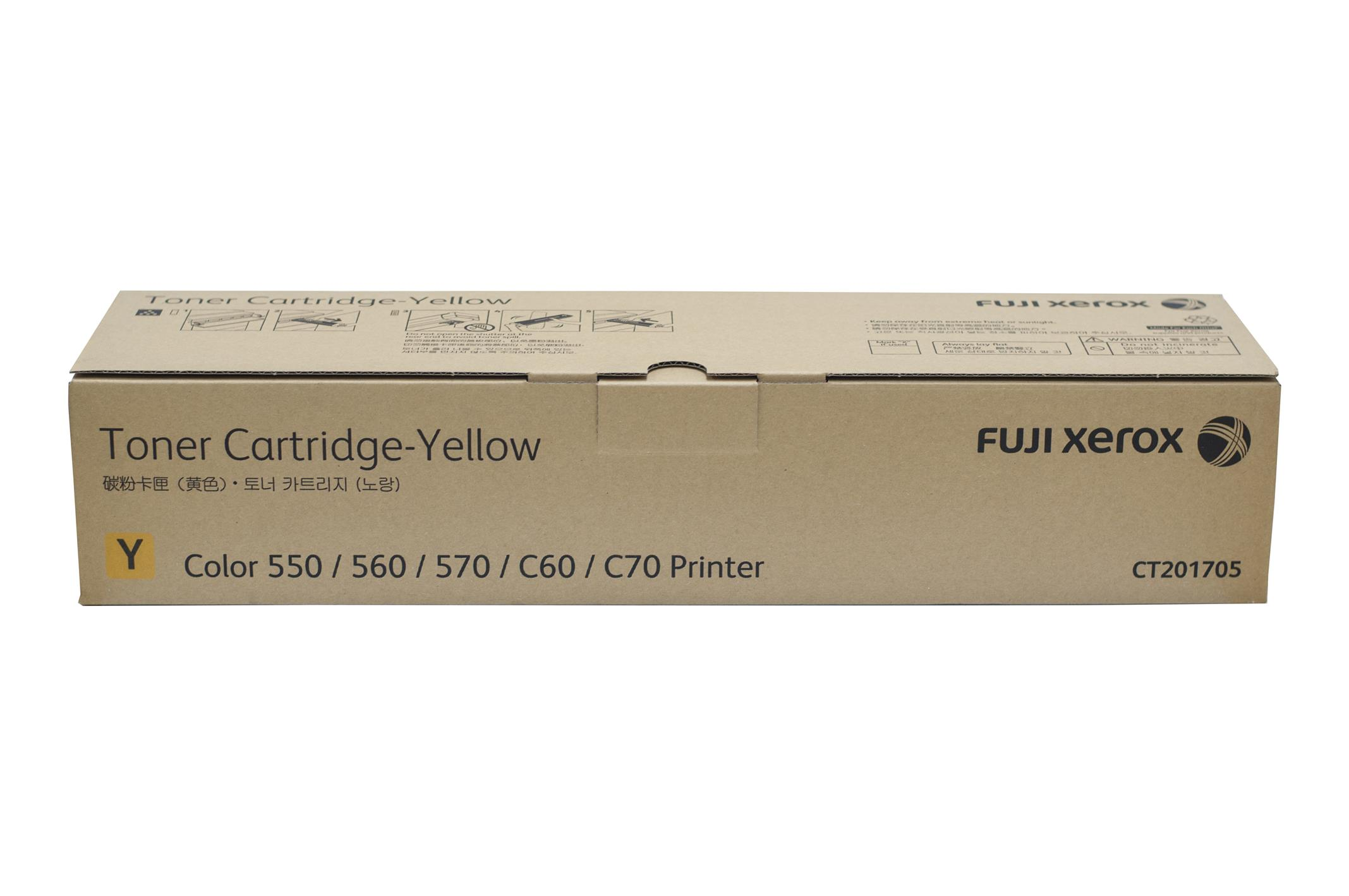 Fuji Xerox CT201705 Yellow (Genuine) 550 560 570 C60 C70 201705