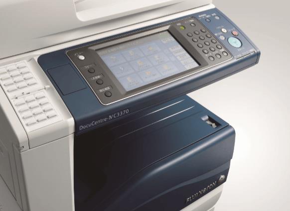 Fuji Xerox Docucentre-IV C5570 Color Digital Copier (copy/print/scan)