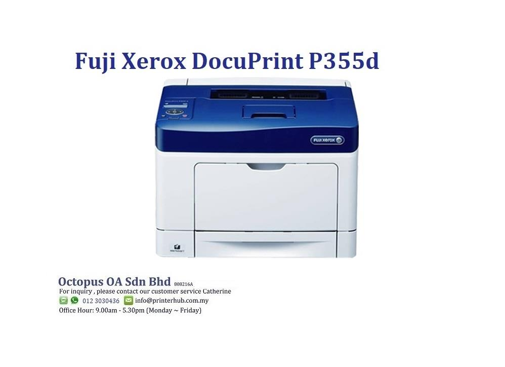 Fuji Xerox DocuPrint P355d Mono Laser Printer