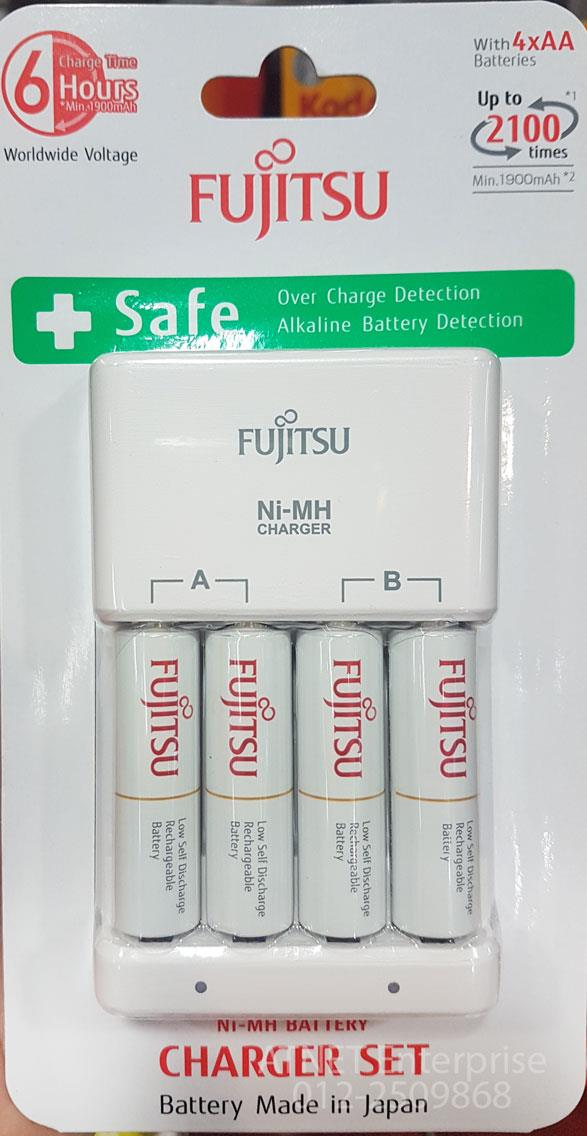 FUJITSU AA BATTERY 4 PCS 1900MAH WITH CHARGER SET FCT345FXEST(B)