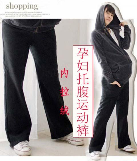 **Fundeal** Casual Maternity Warmy Sport Pants ~ L/ XL