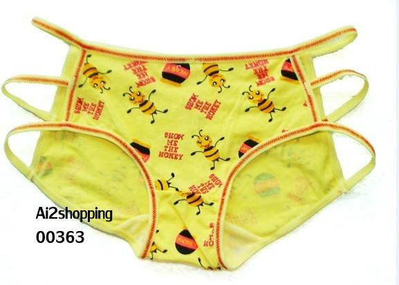 Funny bees on both sides of the Tpants/underwear00363-yellow