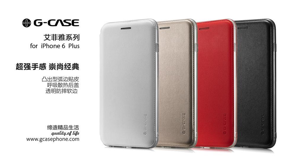 half off 4ec38 9e998 G-Case Apple IPhone 6+ Plus 5.5 PU Leather Wallet Case