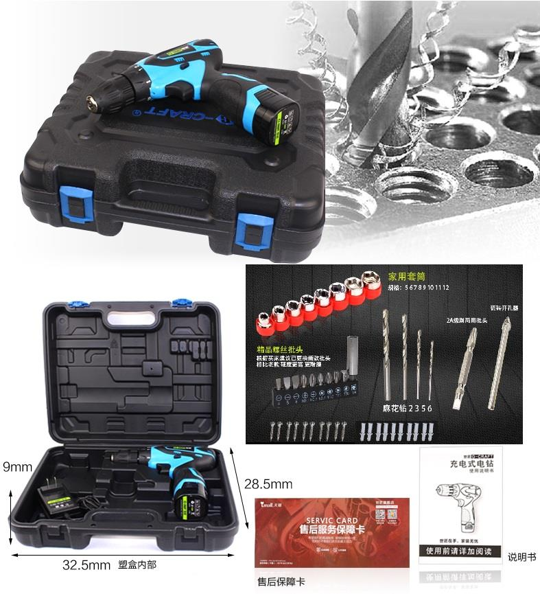 NEW G-CRAFT 12V/16.8v Li-ion Cordless Hand Drill Free 44pcs parts~!