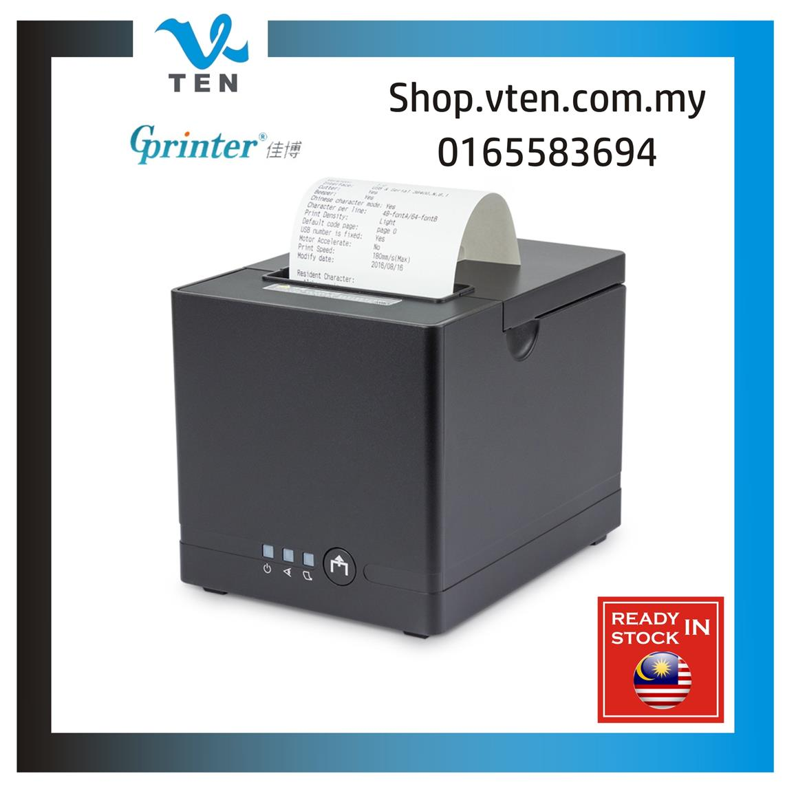 G Printer 80mm POS USB Thermal Receipt Printer With Free Paper